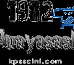 KPSS Vatandaşlık 1982 Anayasası ve Özellikleri Soruları Çöz 2