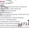 2015 KPSS Güncel Bilgiler PDF indir