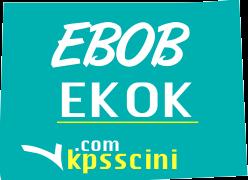 Asal Çarpanlara Ayırma EBOB EKOK Testi Çöz 1