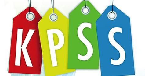 2016 KPSS Sonuçları Ne Zaman Açıklanacak?